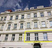 Квартира в 18 районе Вены, продажа. №16311. ЭстейтСервис.