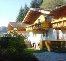 Дом в Австрии, продажа. №8089. ЭстейтСервис.