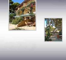 Отель в Испании, продажа. №4597. ЭстейтСервис.