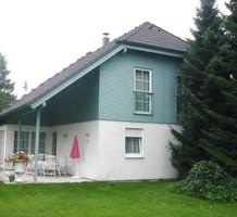 Дом в Австрии, продажа. №6318. ЭстейтСервис.