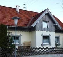 Дом в Шладминге, продажа. №14919. ЭстейтСервис.