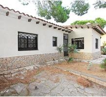 Дом с туристической лицензией в Кала Каньельес, продажа. №37676. ЭстейтСервис.