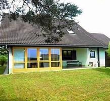 Дом в Австрии, продажа. №14649. ЭстейтСервис.
