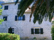 Дом в Чернгории