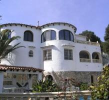 Дом в Испании, продажа. №14168. ЭстейтСервис.