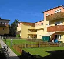 Квартира в Австрии, продажа. №14721. ЭстейтСервис.