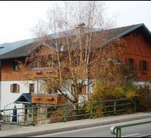 Квартира в Австрии, продажа. №8553. ЭстейтСервис.