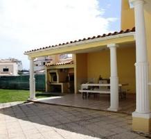 Дом в Портимао, продажа. №18158. ЭстейтСервис.