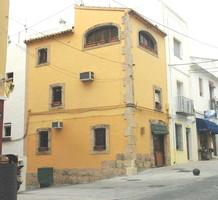 Таунхаус в Испании, продажа. №10280. ЭстейтСервис.