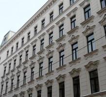 Доходный дом в Вене, продажа. №16084. ЭстейтСервис.