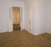 Квартира в Австрии, продажа. №14511. ЭстейтСервис.