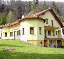 Дом в Австрии, продажа. №9405. ЭстейтСервис.