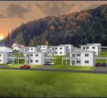 Квартира в Австрии, продажа. №8831. ЭстейтСервис.