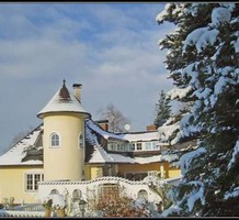 Вилла в Австрии, продажа. №14650. ЭстейтСервис.
