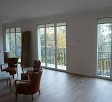 Квартира в Париже с видом на Булонский лес, продажа. №8630. ЭстейтСервис.