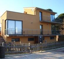 Дом поблизости от Vidreres, продажа. №22324. ЭстейтСервис.