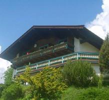 Дом в Австрии, продажа. №8694. ЭстейтСервис.