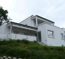 Новый дом в Граце, продажа. №15108. ЭстейтСервис.