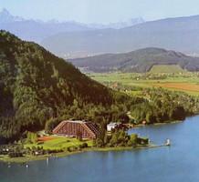 Апартаменты в Австрии, продажа. №14584. ЭстейтСервис.