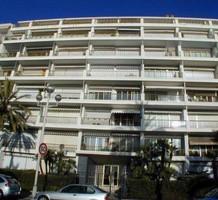 Апартаменты в Ницце, продажа. №16157. ЭстейтСервис.