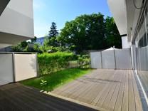 Квартира с панорамными окнами в районе Döbling