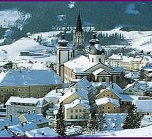 Пансион в Австрии, продажа. №8944. ЭстейтСервис.