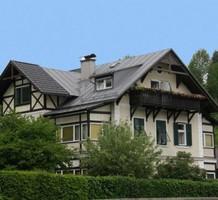 Квартира в Австрии, продажа. №9379. ЭстейтСервис.