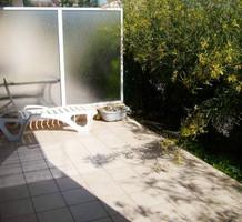 Квартира во Франции, продажа. №13067. ЭстейтСервис.