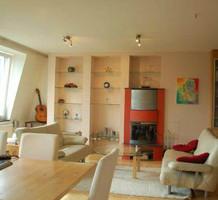 Квартира в Вене, продажа. №16307. ЭстейтСервис.