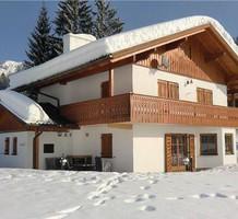 Дом в Бад-Миттерндорфе, продажа. №16564. ЭстейтСервис.