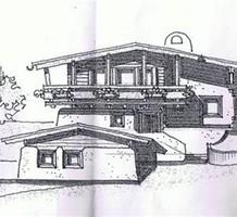 Дом в Шварце, Тироль, продажа. №6558. ЭстейтСервис.