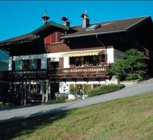 Дом в Австрии, продажа. №8109. ЭстейтСервис.