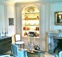 Апартаменты в Париже, продажа. №15830. ЭстейтСервис.