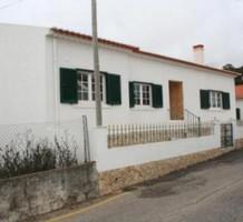 Дом в Португалии, продажа. №9875. ЭстейтСервис.