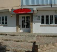 Ресторан в Испании, продажа. №8484. ЭстейтСервис.