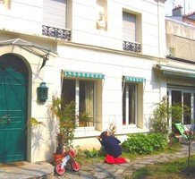 Дом в Париже, продажа. №17089. ЭстейтСервис.