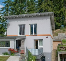 Дом с видом на горы в Финкенштайн-ам-Факер-Зе, продажа. №26472. ЭстейтСервис.