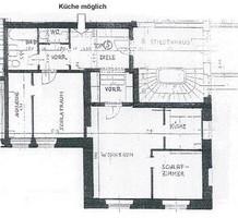 Квартира в Австрии, продажа. №9382. ЭстейтСервис.