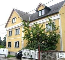 Дом в Австрии, продажа. №9585. ЭстейтСервис.