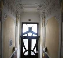 Квартира в Австрии, продажа. №14513. ЭстейтСервис.