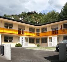 Апартаменты в Австрии, продажа. №9404. ЭстейтСервис.