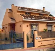 Шале в Испании, продажа. №11823. ЭстейтСервис.