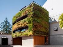 Современный дом в Лиссабоне