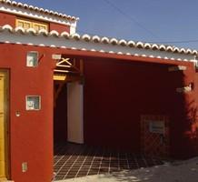 Дом в Португалии, продажа. №8817. ЭстейтСервис.
