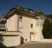 Квартира в Австрии, продажа. №14709. ЭстейтСервис.