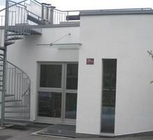 Дом в Тироле, продажа. №7521. ЭстейтСервис.