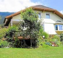 Дом в Австрии, продажа. №14434. ЭстейтСервис.