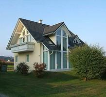 Дом в Австрии, продажа. №14647. ЭстейтСервис.