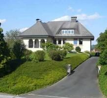 Дом в Австрии, продажа. №8639. ЭстейтСервис.