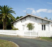 Дом во Франции, продажа. №12941. ЭстейтСервис.